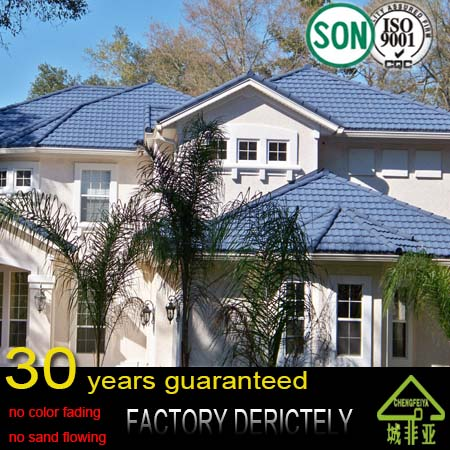 factory selling New Sunlight colorful stone coated metal roofing tile / metal corrugated tile roofing / decorative building