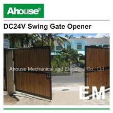 Ahouse DC 24V power gate motor CE/IP66,actuator for swing gates ,power gate motor ,power gate motor