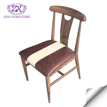 indian furniture wedding dining chair solid wooden furniture