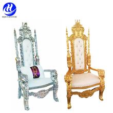 Foshan wholesale king throne chair kids for 5 star hotel event