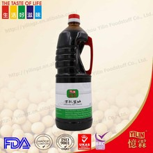 high quality 1.8L zero added GMO free raw organic cooking soy sauce with OEM brands