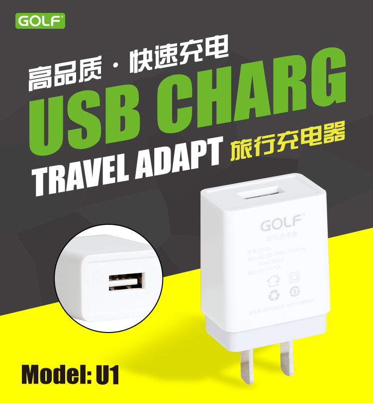 2017 hot sale 5V 1A UL CE ROHS approve custom usb wall charger for multi phone