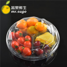 MR-6107A 500G 3 compartment plastic round salad container/ dry food storage container/fruit storage box with compartments