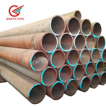 free chinese astm a209 alloy steel pipe good price