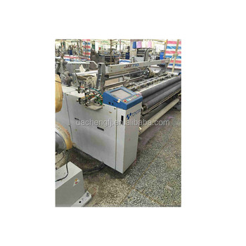 Toyota T710 Air Jet Loom,Weaving Machine