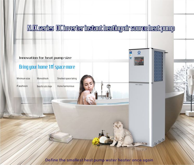 wather ather heat pump 13 kw bath tub water heater