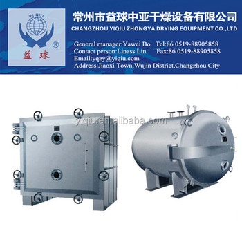 New condition Steam heating vacuum dryer