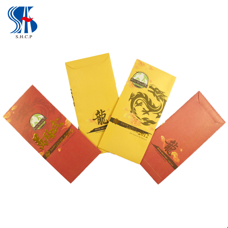 2017 New Printed chinese red packet custom envelope