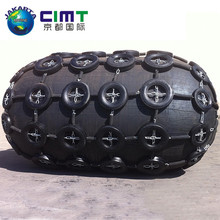 CIMT marine rubber fender for boat marine rubber fender / Yokohama Type Pneumatic Marine Rubber Fender for Indonesia