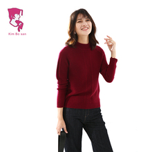 China Supplier Sale Wool Knitted girl design women sweater