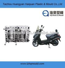 supply customized plastic electric bicycle mold