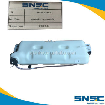 Expansion case assembly, SHACMAN truck Expansion case assembly, heavy truck Expansion case assembly, DZ95259450100