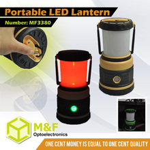 SMD White + Red LED D Size Battery Operated Camping Lamp Lantern