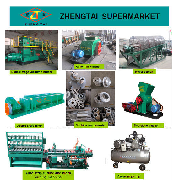 energy saving electric digger ,bricks making machine