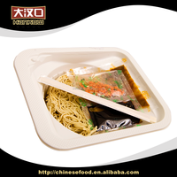 Hot healthy food factory low price instant noodle manufacture