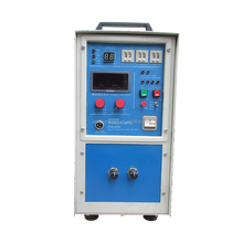 Best price and high quality high frequency annealing machine 16kw