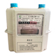 Prepaid ic card smart gas meter for sale