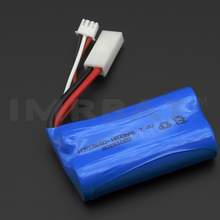 MOSTRAY rechargeable li-ion battery 7.4v 1500mah for rc airplane car boat and ebook