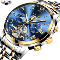 New Luxury Brand LIGE Automatic Mechanical Watch Men Fashion Gold Full Steel Sport Waterproof Business Watches