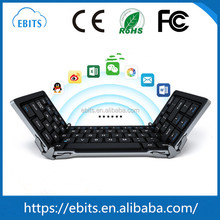 Hot selling ultra-thin mini portable bluetooth wireless folding keyboard case with touchpad for PC