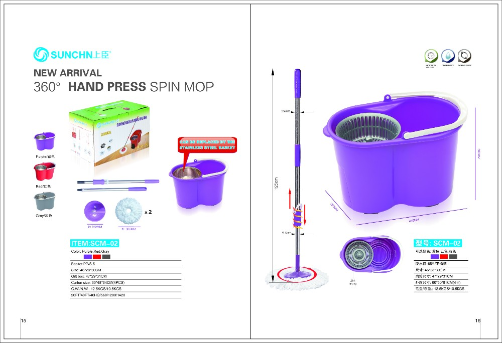 high quality magic mop series with 2 years quality confirm