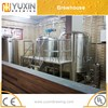 300L Stainless Steel Beer Equipment With