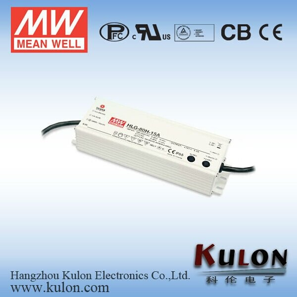 MeanWell HLG-80H-30 PFC metal housing 80w 30V dimmable led driver