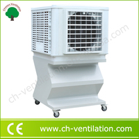 Double Speed Outdoor low power general portable air conditioner
