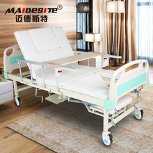 Cheap used nursing home furniture 3 cranks hospital bed for sale