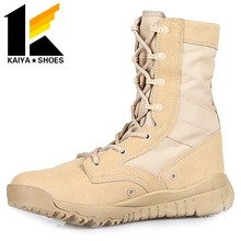 Mens army boots & safety shoes, military desert boots, leather shoes boots