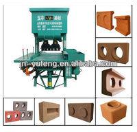 Interlocking Brick Making Machine eco block machines