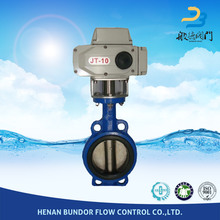 4 inch viton seat cast iron motorized motor operated electronic electric actuator disc wafer butterfly valve