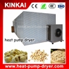 Nut drying machine supplier professional peanut dryer machine for walnut