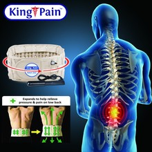 Kingpain air inflatable pain-relief air lumbar support!