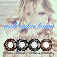 magic eye color contact lens /14.5mm contact lens chocolate and black