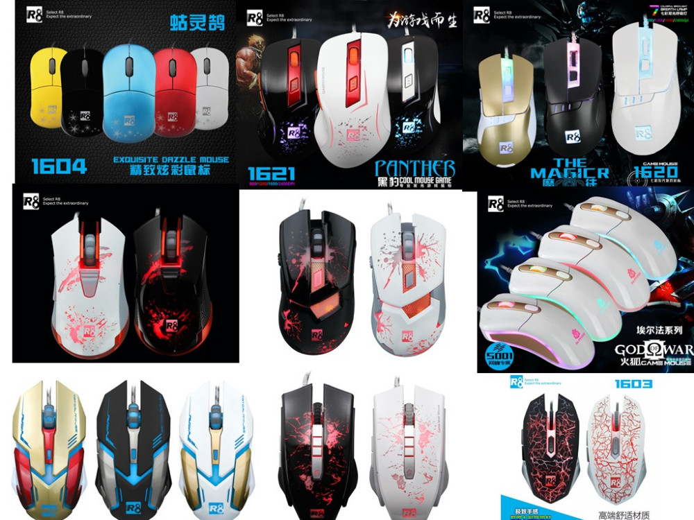 New Computer Products Wired Gaming Mouse