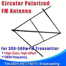 FMUSER Circular Elliptical Polarized Audio cb fm antennas Double-crossed FM antenna CP100 for 500w FM Transmitter-RC2