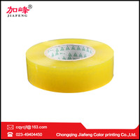 selling hot disposable strong resistance to pressure packing tape