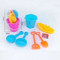 Walmart Beach Water Boy Outdoor Toy With 4 Shovels