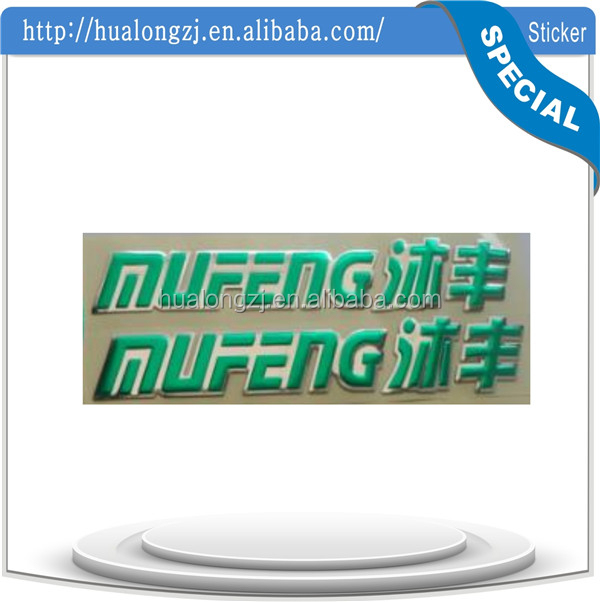 electroplating machine for metal sticker wolf car stickers paper hs code for labels