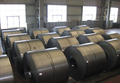 1250mm Cold Rolled Annealed Steel Sheet-Coil