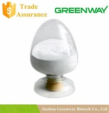 Factory Supply active white glutathione food grade