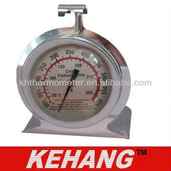 Oven/Cooking Thermometer with Hook and Set