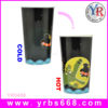 Single wall color changing thermos plastic mug alibaba china