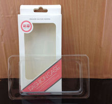 phone case box,phone case packaging box,phone shell case with blister