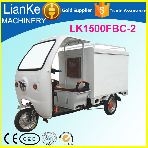 china supplier cargo tricycle/trike for Ice Cream, Pizza, Bread, drinks,foods delivery for sales