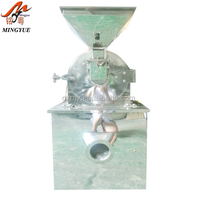 Pulverizer/Pin Mill/Grinder For Spice