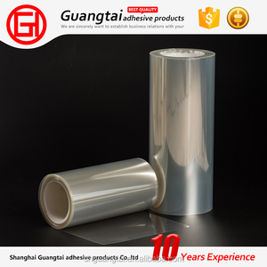 silicone coated release liner PET film mylar film for electronic products