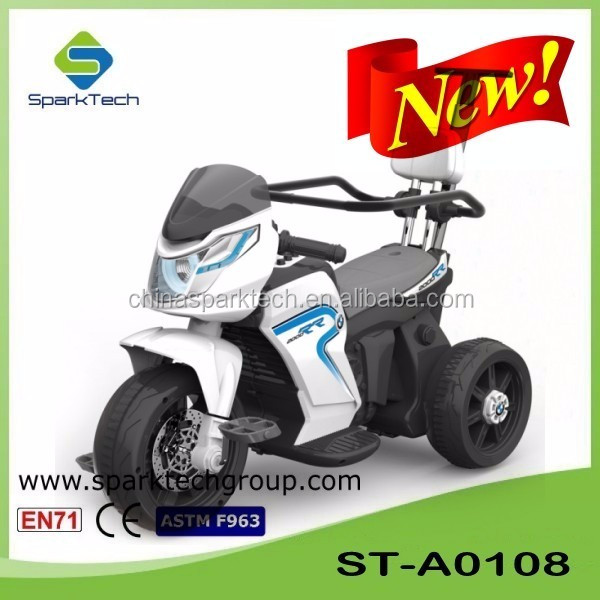 Newest Design Children Electric Three Wheel Motor Car for Children with Pushing Hands