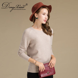 Hot Sale Long Sleeve Round Neck Inner Mongolia Cashmere Sweaters for Ladies
